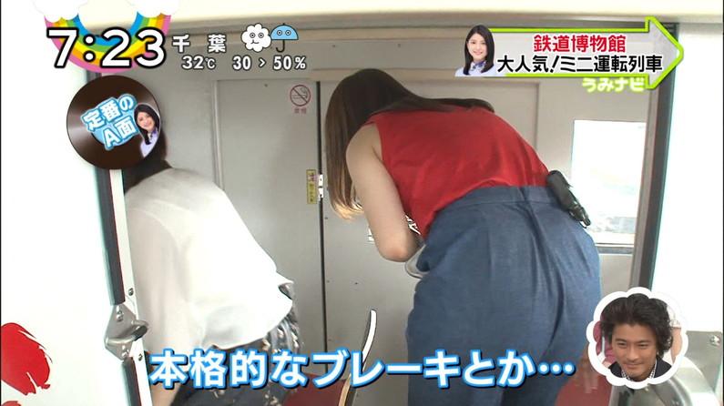 【お尻キャプ画像】テレビでタレントさんのパンツラインめっちゃ見えてるんだけどw 20