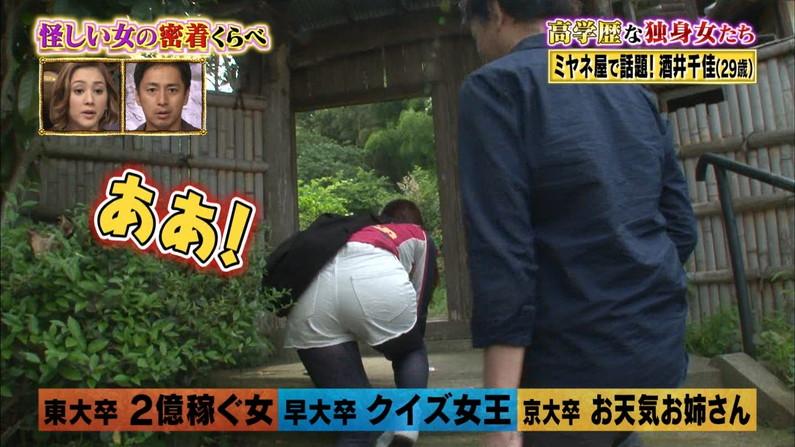 【お尻キャプ画像】テレビでタレントさんのパンツラインめっちゃ見えてるんだけどw 21