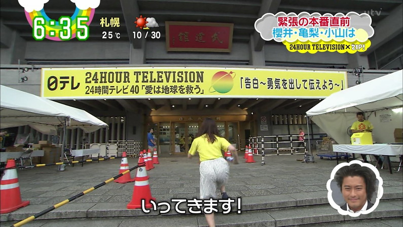 【お尻キャプ画像】テレビでタレントさんのパンツラインめっちゃ見えてるんだけどw 24