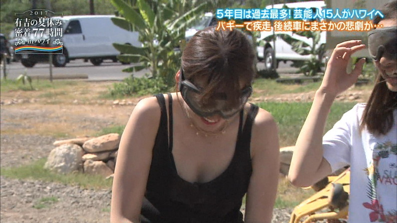 【胸ちらキャプ画像】テレビでタレント達のやらしい谷間が見えまくりw 09