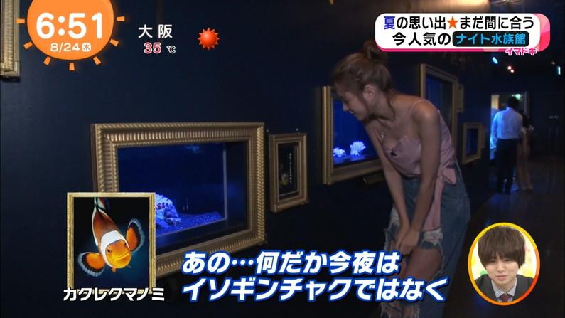 【胸ちらキャプ画像】テレビでタレント達のやらしい谷間が見えまくりw 16