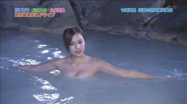 【温泉キャプ画像】美女達の入浴シーンが見れる温泉レポがエロすぎww 07