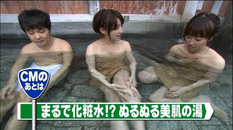 【温泉キャプ画像】美女達の入浴シーンが見れる温泉レポがエロすぎww 12