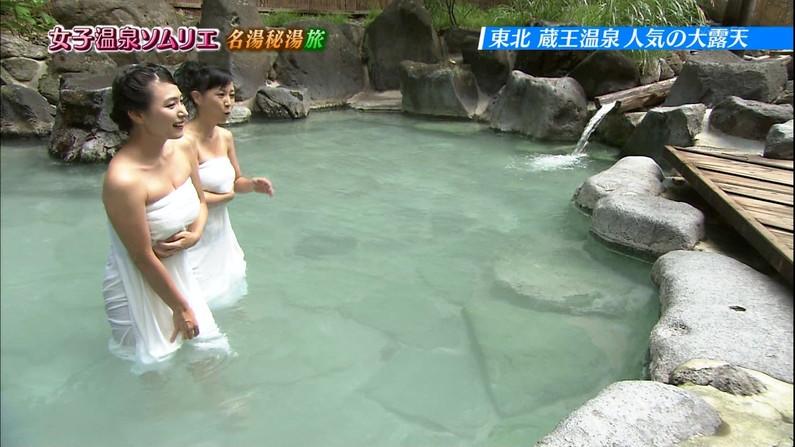 【温泉キャプ画像】美女達の入浴シーンが見れる温泉レポがエロすぎww 16