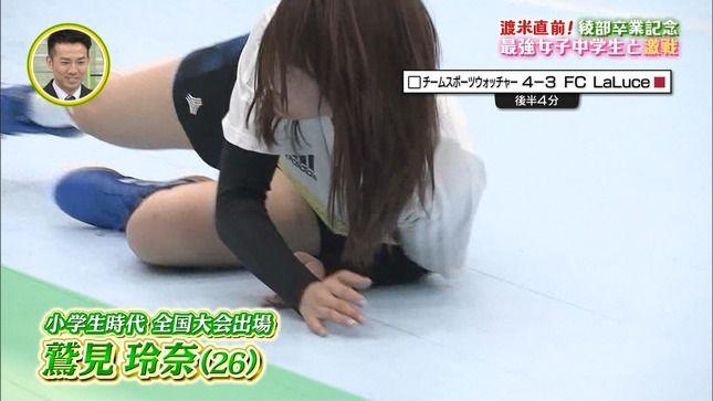 【太ももキャプ画像】自慢の美脚をこれ見よがしに披露するタレント達w 04