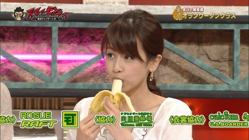 【疑似フェラキャプ画像】食レポでこんなエロい食べ方するからフェラしてるみたいにしか見えないんだよw 01