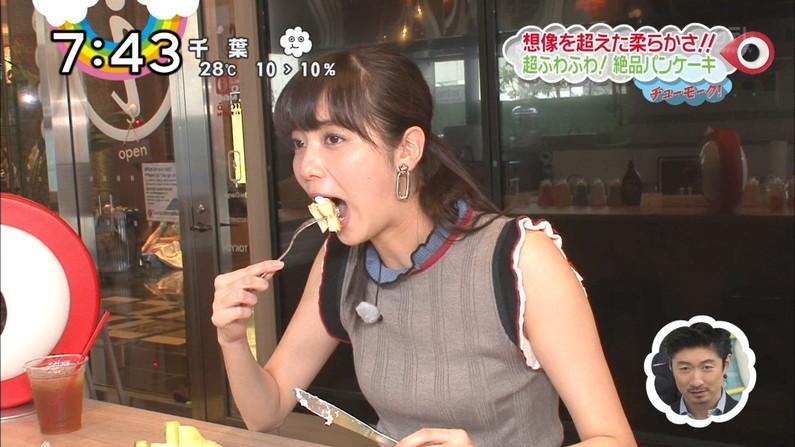 【疑似フェラキャプ画像】食レポでこんなエロい食べ方するからフェラしてるみたいにしか見えないんだよw 07