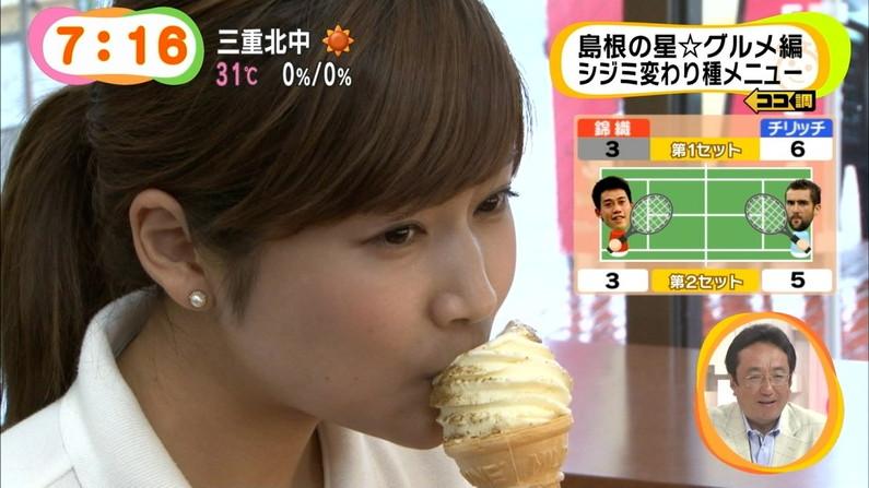 【疑似フェラキャプ画像】食レポでこんなエロい食べ方するからフェラしてるみたいにしか見えないんだよw 10