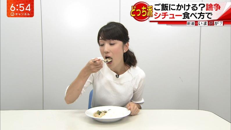 【疑似フェラキャプ画像】食レポでこんなエロい食べ方するからフェラしてるみたいにしか見えないんだよw 12