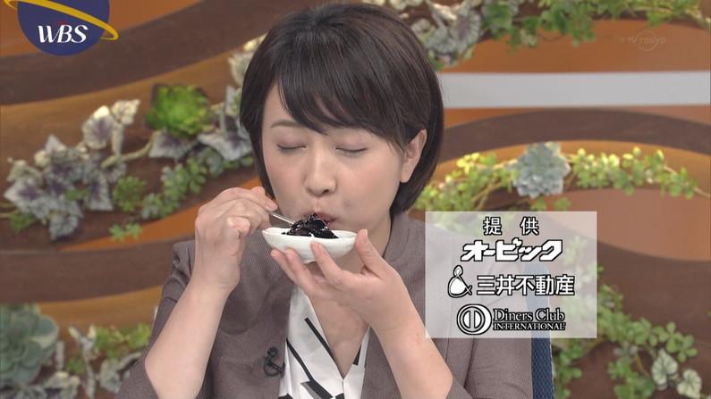 【疑似フェラキャプ画像】食レポでこんなエロい食べ方するからフェラしてるみたいにしか見えないんだよw 16