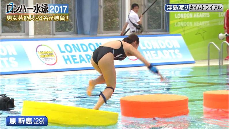 【お尻キャプ画像】水着姿のタレント達がハミ尻しまくりでエロすぎるw 14