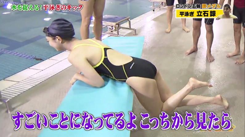 【お尻キャプ画像】水着姿のタレント達がハミ尻しまくりでエロすぎるw 20