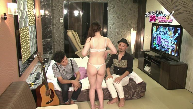 【お宝キャプ画像】バコバコTVで片方の乳首シールはがされてる美女がww 03