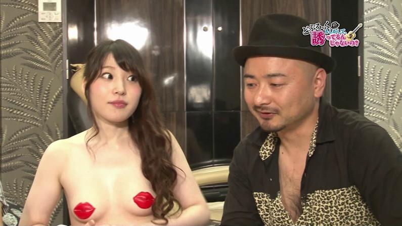 【お宝キャプ画像】バコバコTVで片方の乳首シールはがされてる美女がww 09