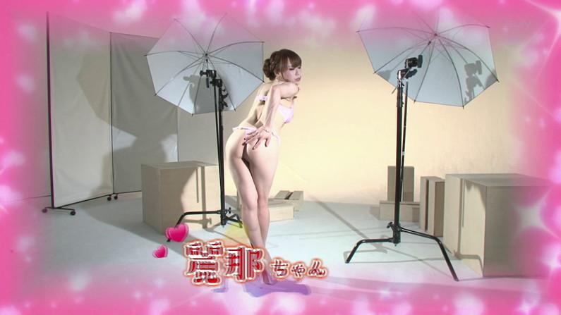 【お宝キャプ画像】バコバコTVで片方の乳首シールはがされてる美女がww 14