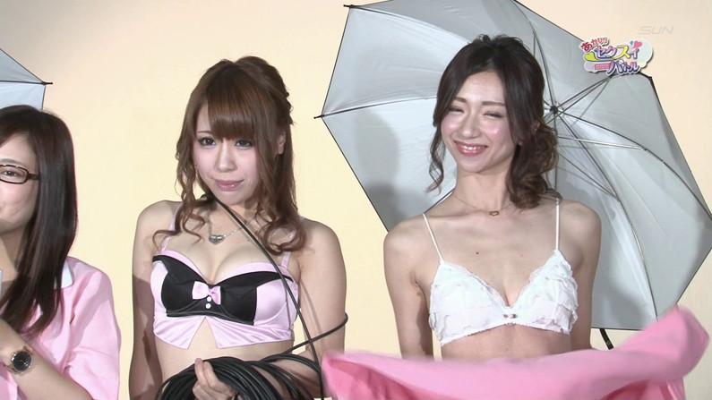 【お宝キャプ画像】バコバコTVで片方の乳首シールはがされてる美女がww 23