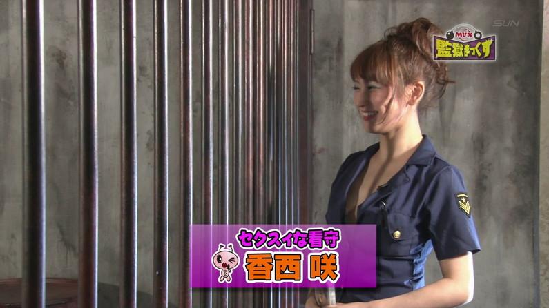 【お宝キャプ画像】バコバコTVで片方の乳首シールはがされてる美女がww 28