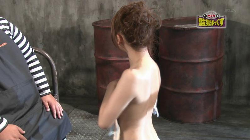 【お宝キャプ画像】バコバコTVで片方の乳首シールはがされてる美女がww 32