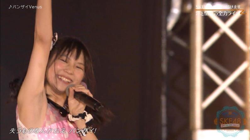 【脇キャプ画像】アイドルや女子アナの脇マンコがエロいww 07