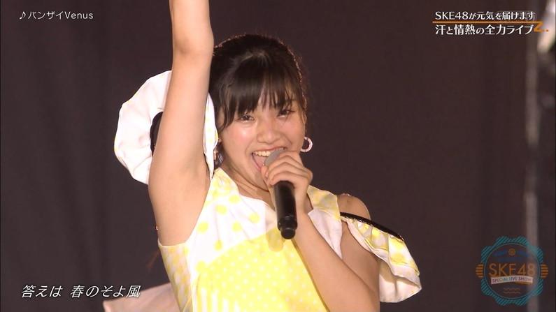 【脇キャプ画像】アイドルや女子アナの脇マンコがエロいww 08