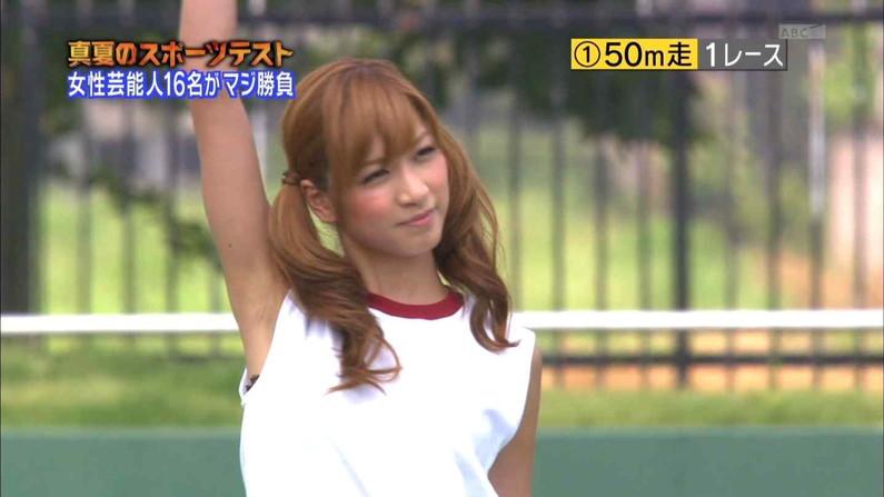 【脇キャプ画像】アイドルや女子アナの脇マンコがエロいww 09