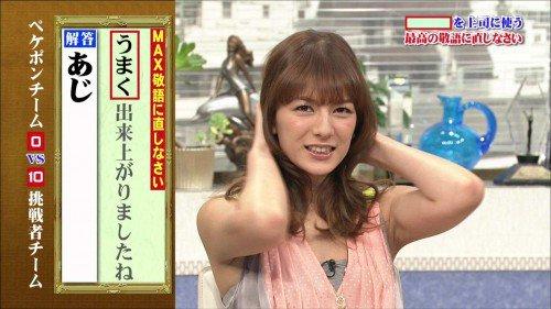 【脇キャプ画像】アイドルや女子アナの脇マンコがエロいww 12