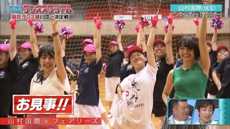 【脇キャプ画像】アイドルや女子アナの脇マンコがエロいww 13