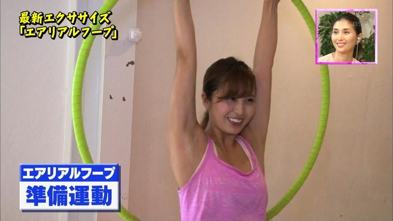 【脇キャプ画像】アイドルや女子アナの脇マンコがエロいww 14
