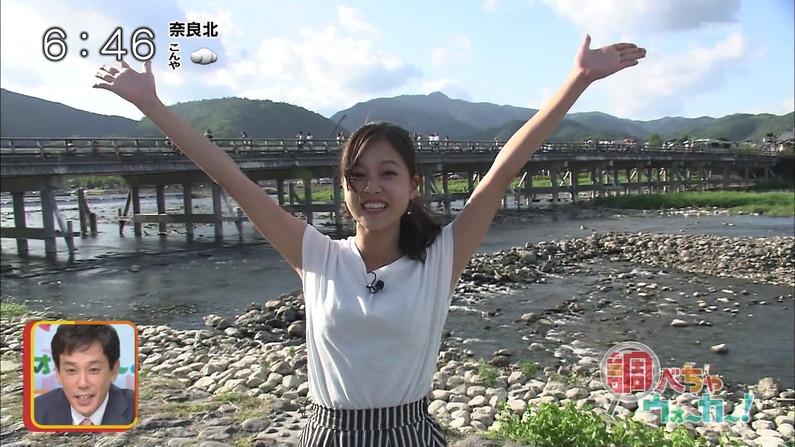 【脇キャプ画像】アイドルや女子アナの脇マンコがエロいww 16