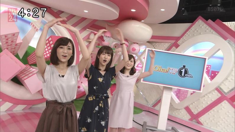 【脇キャプ画像】アイドルや女子アナの脇マンコがエロいww 17
