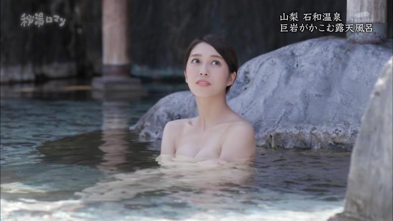 【温泉キャプ画像】テレビに映る美女達の入浴シーンがハミ乳し過ぎてエロww 15