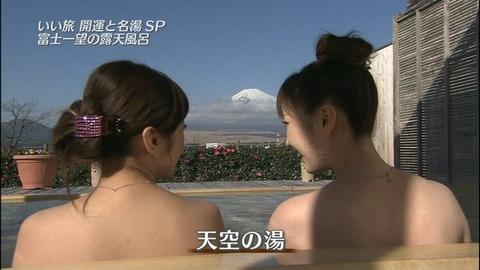 【温泉キャプ画像】テレビに映る美女達の入浴シーンがハミ乳し過ぎてエロww 18