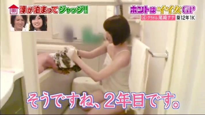 【温泉キャプ画像】テレビに映る美女達の入浴シーンがハミ乳し過ぎてエロww 20