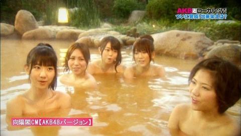 【温泉キャプ画像】テレビに映る美女達の入浴シーンがハミ乳し過ぎてエロww 21