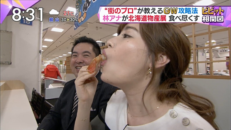 【疑似フェラキャプ画像】やっぱりエロ目線で見てしまう美人タレントの食レポww 07