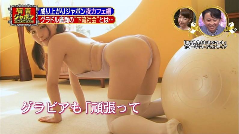 【お尻キャプ画像】テレビに映る水着美女達のハミ尻がエロすぎてヤバイww 08