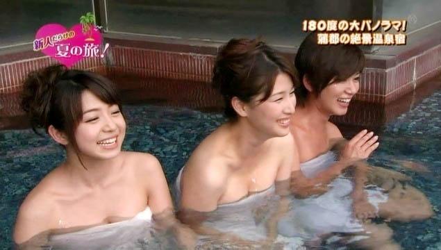 【温泉キャプ画像】こんな巨乳タレントと一緒に混浴したら絶対勃起する自信ありますw