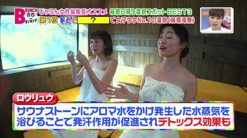 【温泉キャプ画像】こんな巨乳タレントと一緒に混浴したら絶対勃起する自信ありますw 05