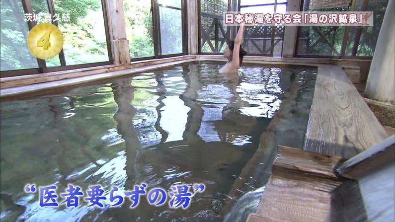 【温泉キャプ画像】こんな巨乳タレントと一緒に混浴したら絶対勃起する自信ありますw 12