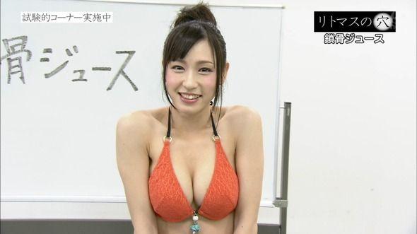【水着キャプ画像】タレント達の水着姿がオッパイ曝け出しすぎでヤバイw 01