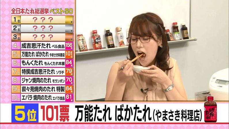 【疑似フェラキャプ画像】どうして食レポの時そんなエッチな顔になっちゃうんでしょうね?ww 03