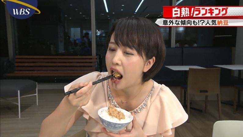 【疑似フェラキャプ画像】どうして食レポの時そんなエッチな顔になっちゃうんでしょうね?ww 06