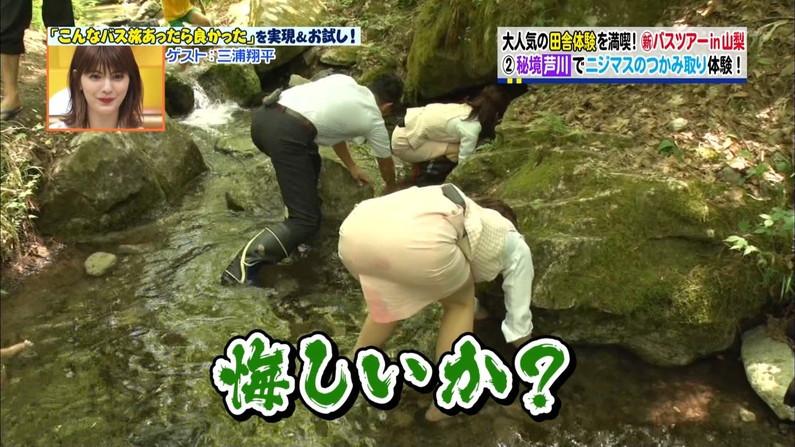 【お尻キャプ画像】女子アナ達のパンツラインまで浮き出ちゃってるピタパン姿エロすぎw 04