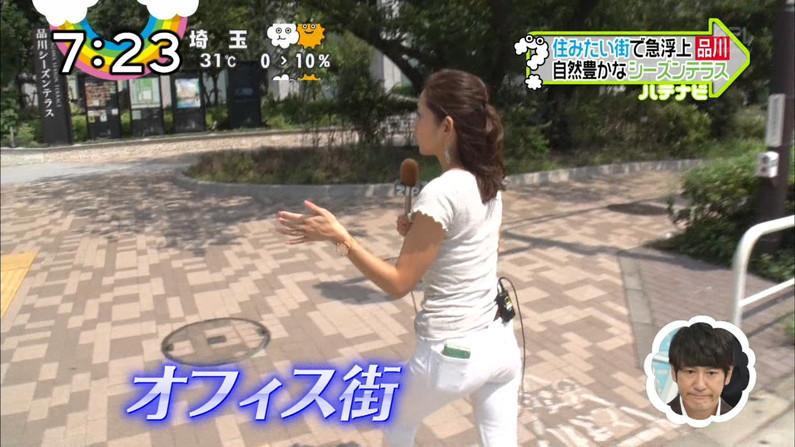 【お尻キャプ画像】女子アナ達のパンツラインまで浮き出ちゃってるピタパン姿エロすぎw 05