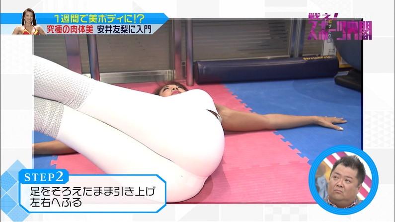 【お尻キャプ画像】女子アナ達のパンツラインまで浮き出ちゃってるピタパン姿エロすぎw 24