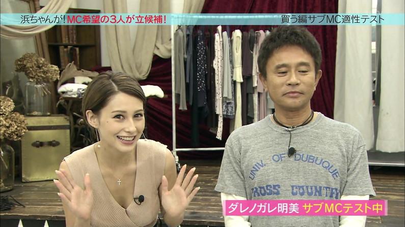 【胸ちらキャプ画像】テレビに映されるタレント達のエロい谷間ww 01