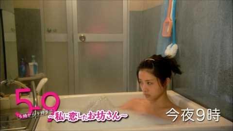 【温泉キャプ画像】美女達のやらしい谷間が気になる温泉レポ画像ww 05