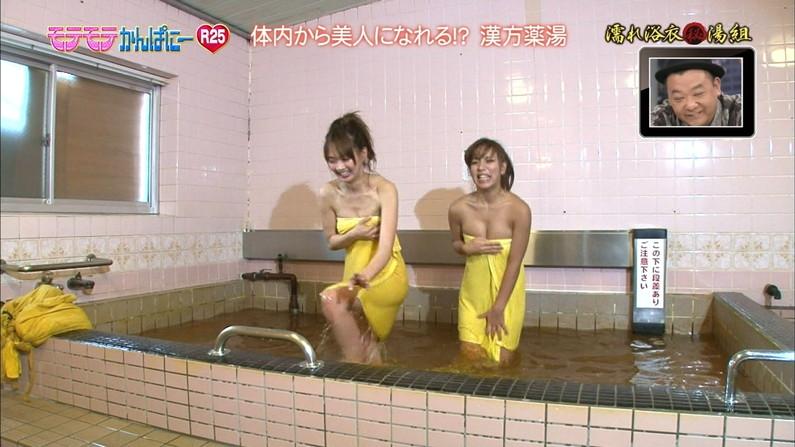 【温泉キャプ画像】美女達のやらしい谷間が気になる温泉レポ画像ww 13