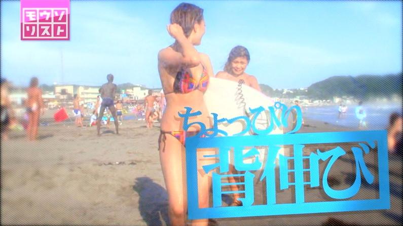 【水着キャプ画像】夏もそろそろ終わるし、テレビに映るビキニ美女達も見納めかな?w 04