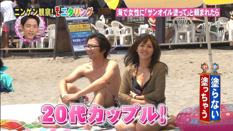 【水着キャプ画像】夏もそろそろ終わるし、テレビに映るビキニ美女達も見納めかな?w 06